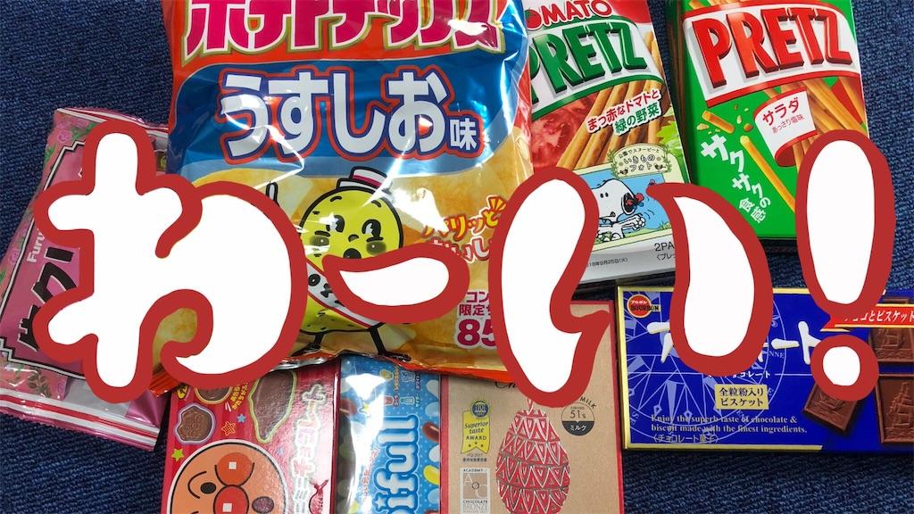 f:id:tsubasa8770:20180426225454j:plain