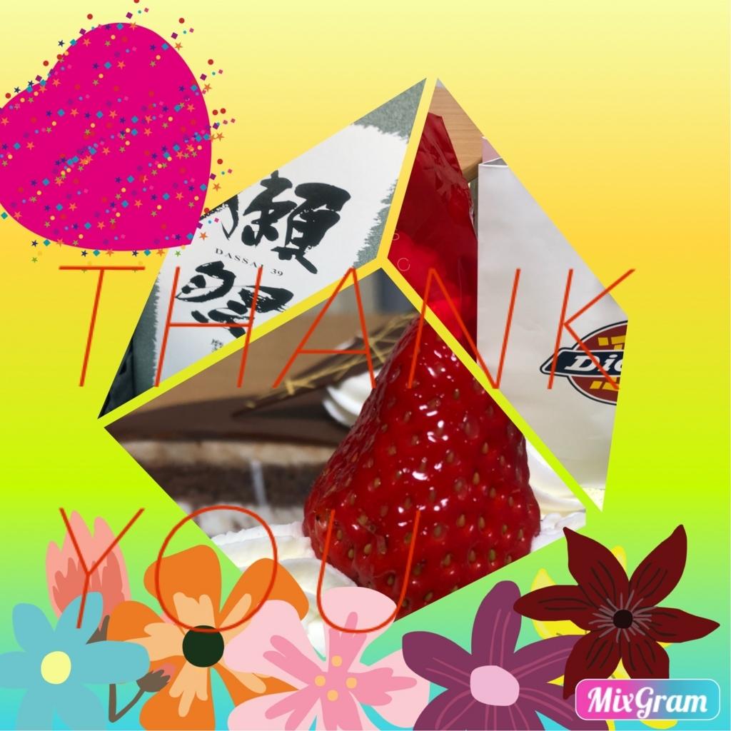 f:id:tsubasa8770:20180427174930j:plain