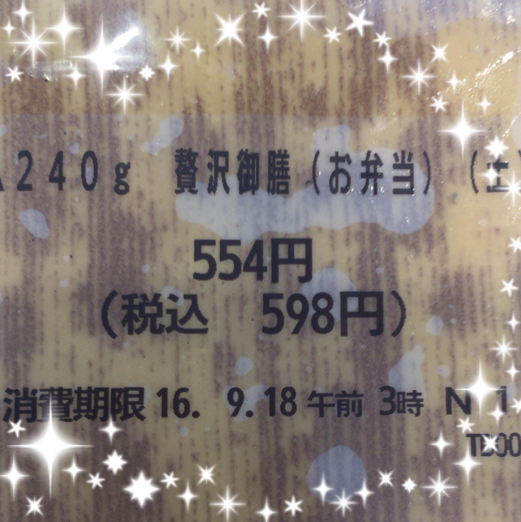 f:id:tsubasaichijo:20160918035302j:image