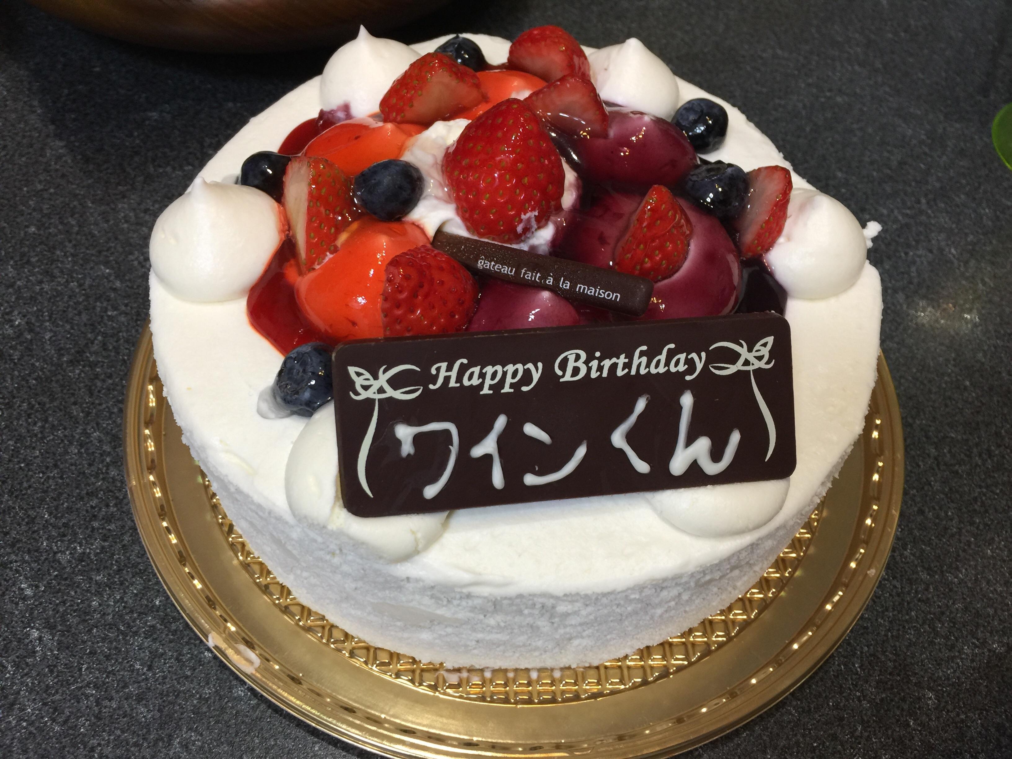 f:id:tsubasaichijo:20161016090250j:image