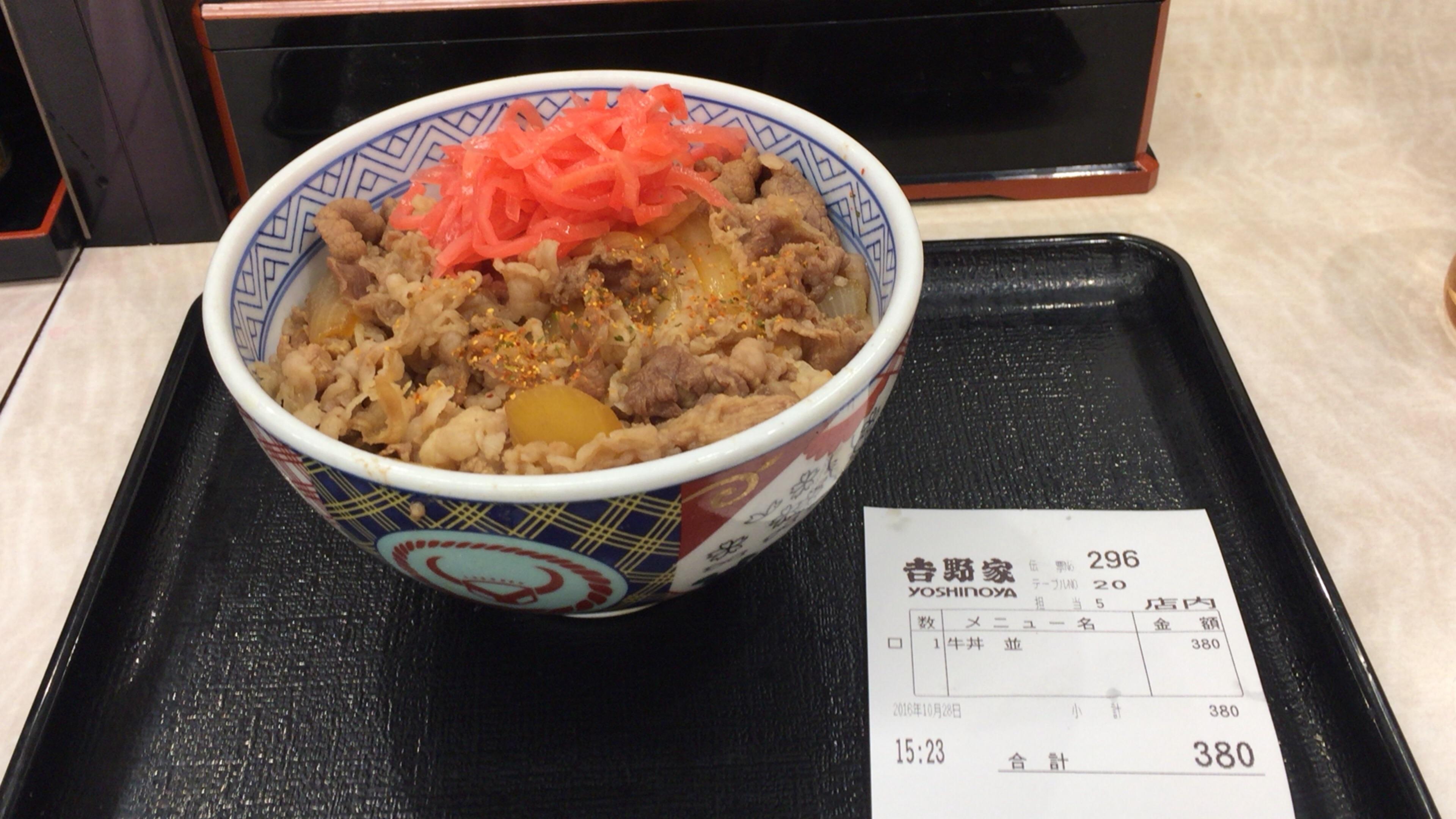 f:id:tsubasaichijo:20161029022045j:image