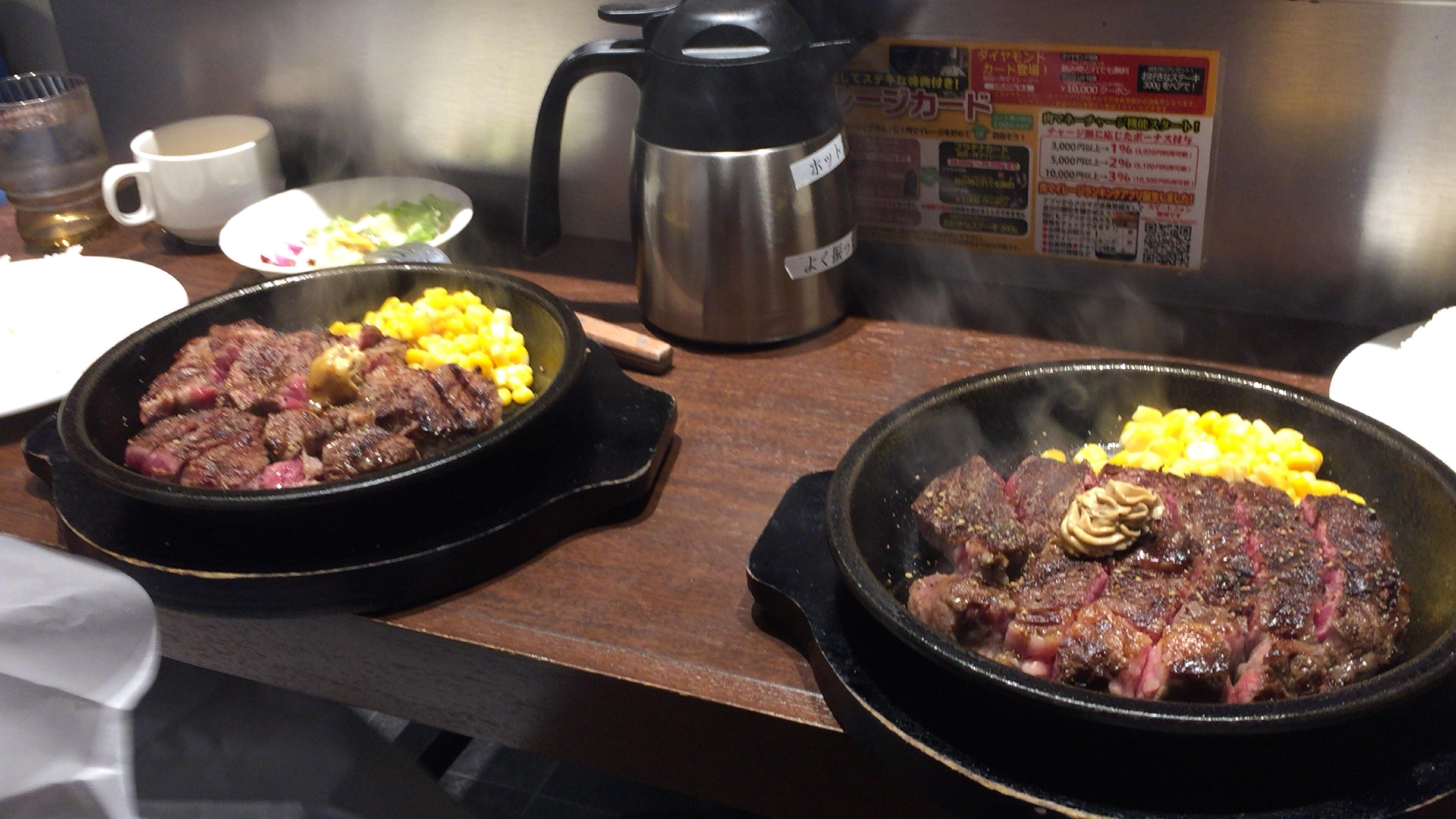 f:id:tsubasaichijo:20161110033026j:image