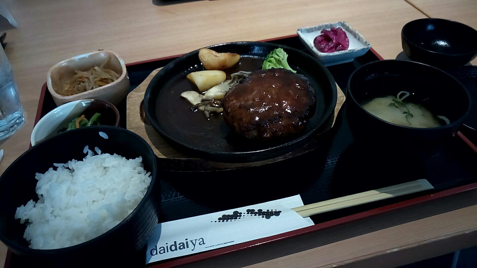 f:id:tsubasaichijo:20170119034936j:image