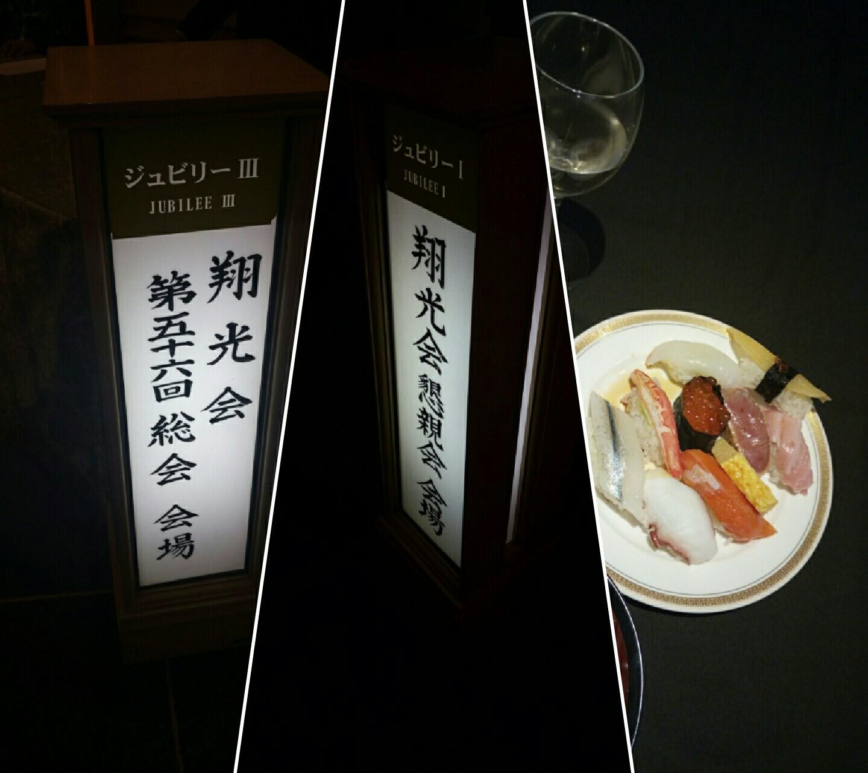f:id:tsubasaichijo:20170604100522j:image