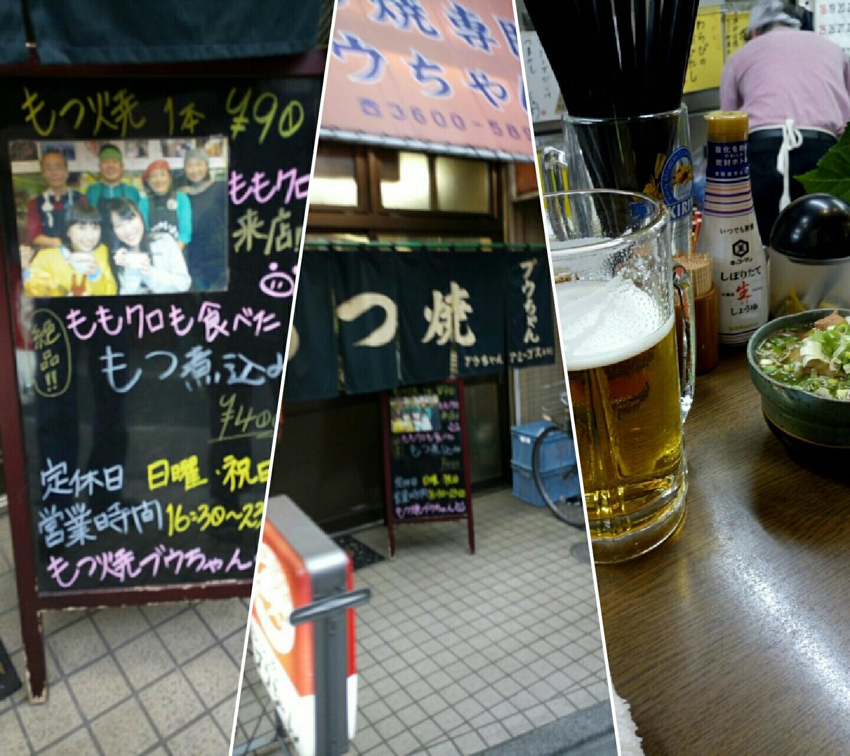 f:id:tsubasaichijo:20170630164559j:image