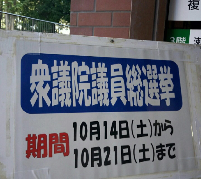 f:id:tsubasaichijo:20171018104942j:image