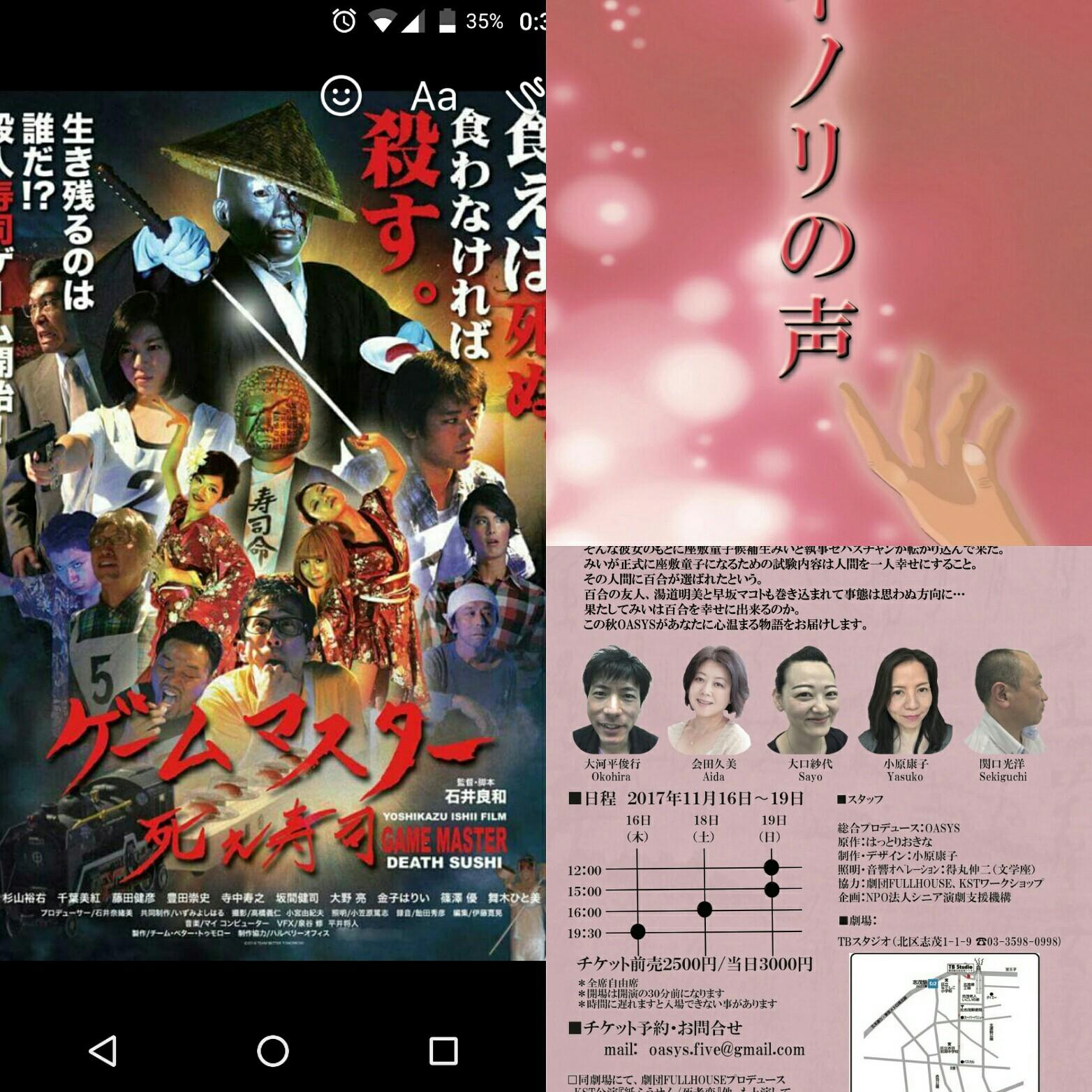 f:id:tsubasaichijo:20171113005039j:image