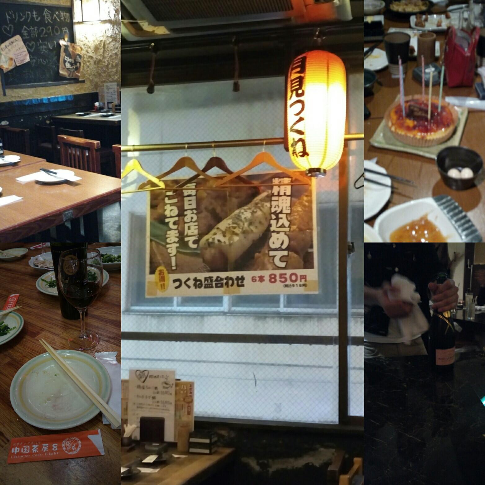 f:id:tsubasaichijo:20171114202903j:image