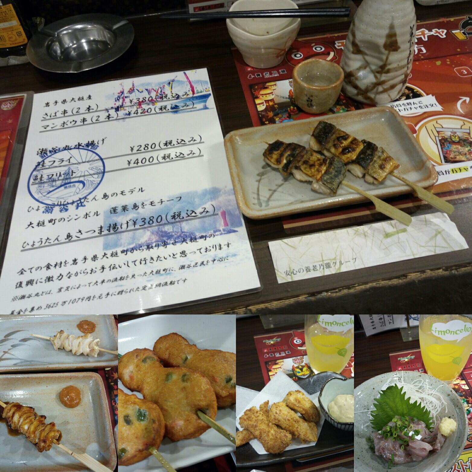 f:id:tsubasaichijo:20171117024931j:image