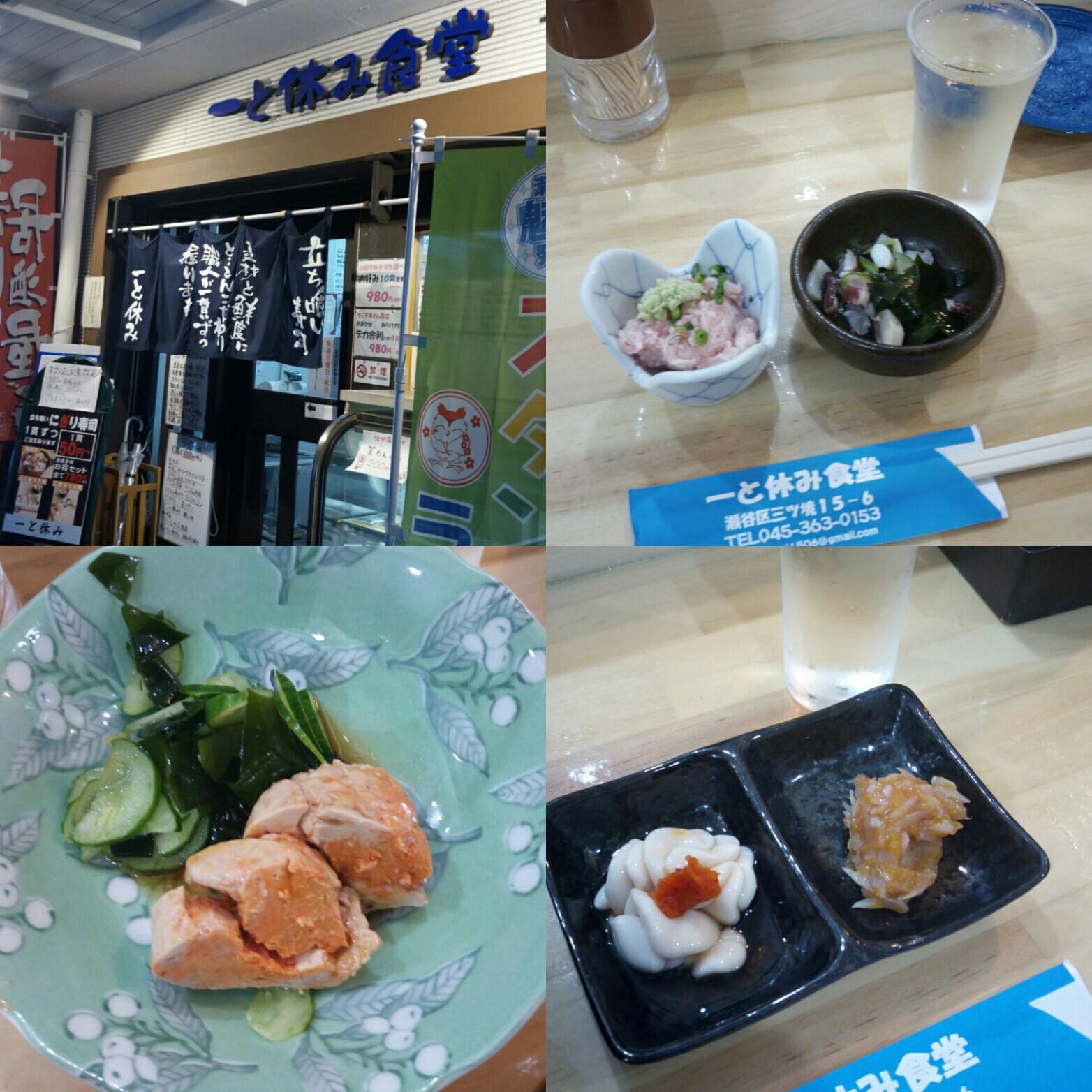 f:id:tsubasaichijo:20171129024846j:image