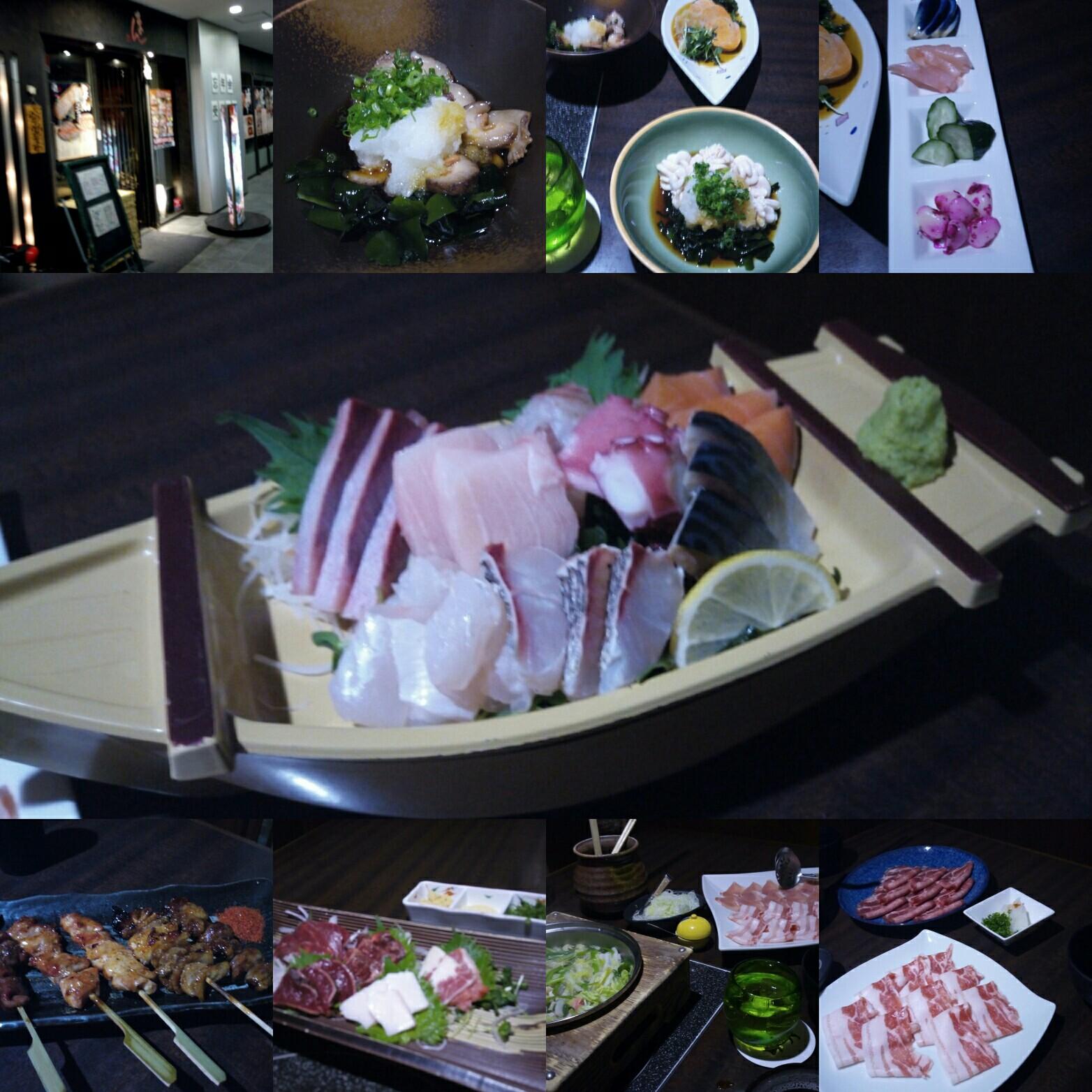f:id:tsubasaichijo:20171223100350j:image