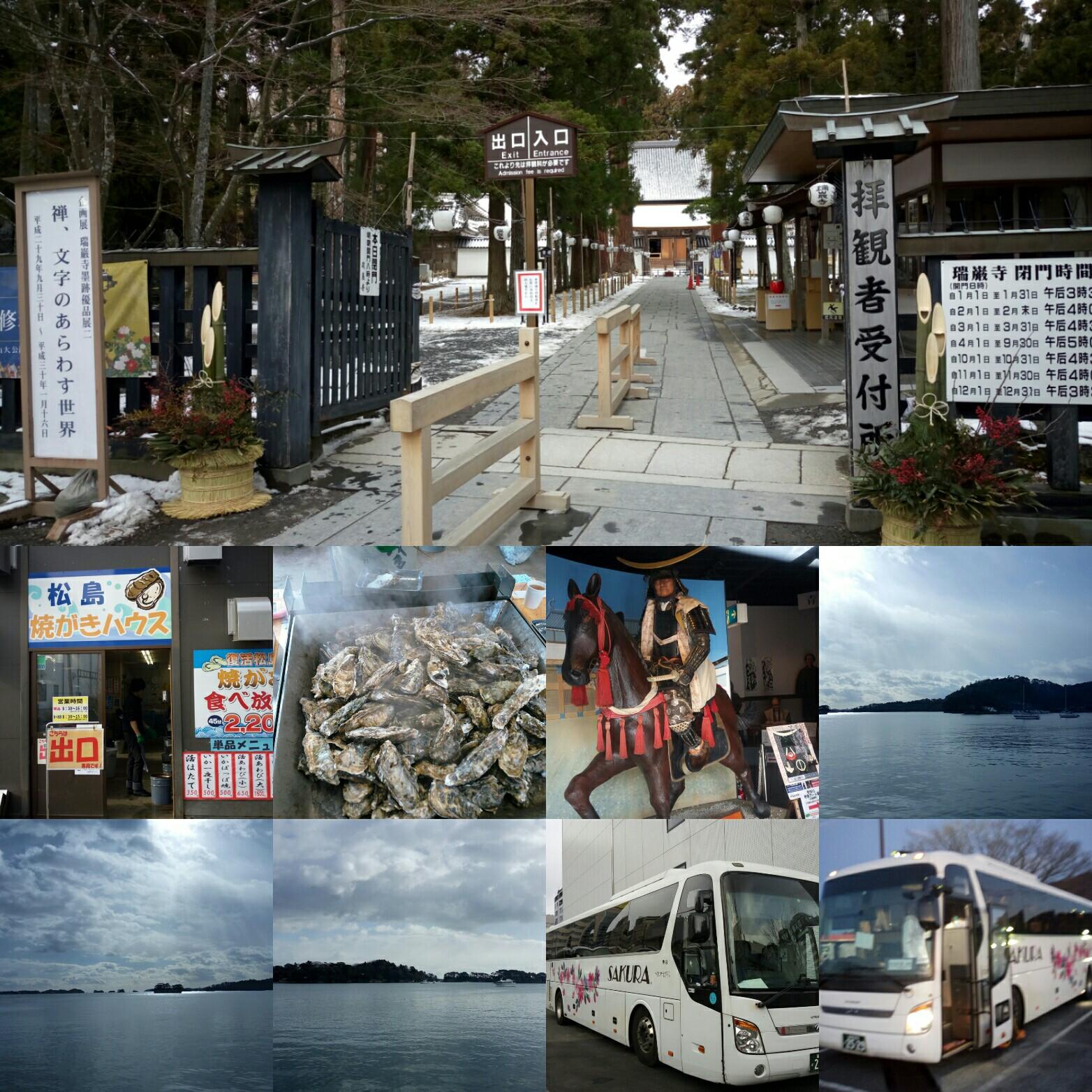 f:id:tsubasaichijo:20171229171625j:image