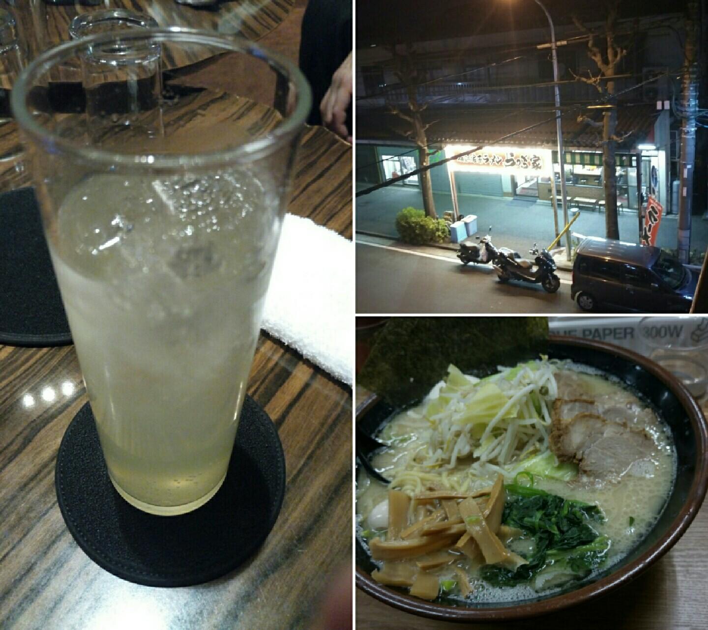 f:id:tsubasaichijo:20171231163250j:image