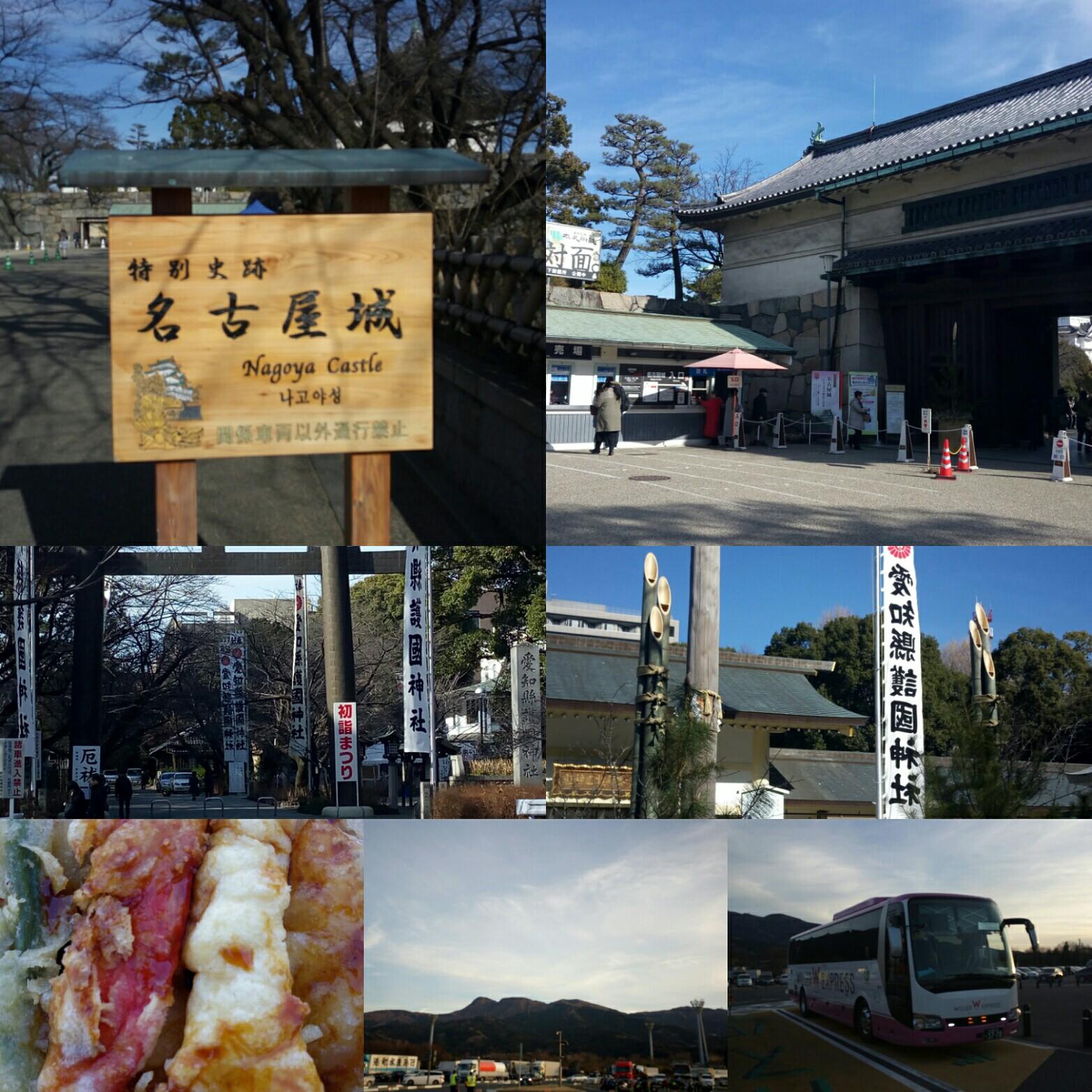 f:id:tsubasaichijo:20180108021323j:image