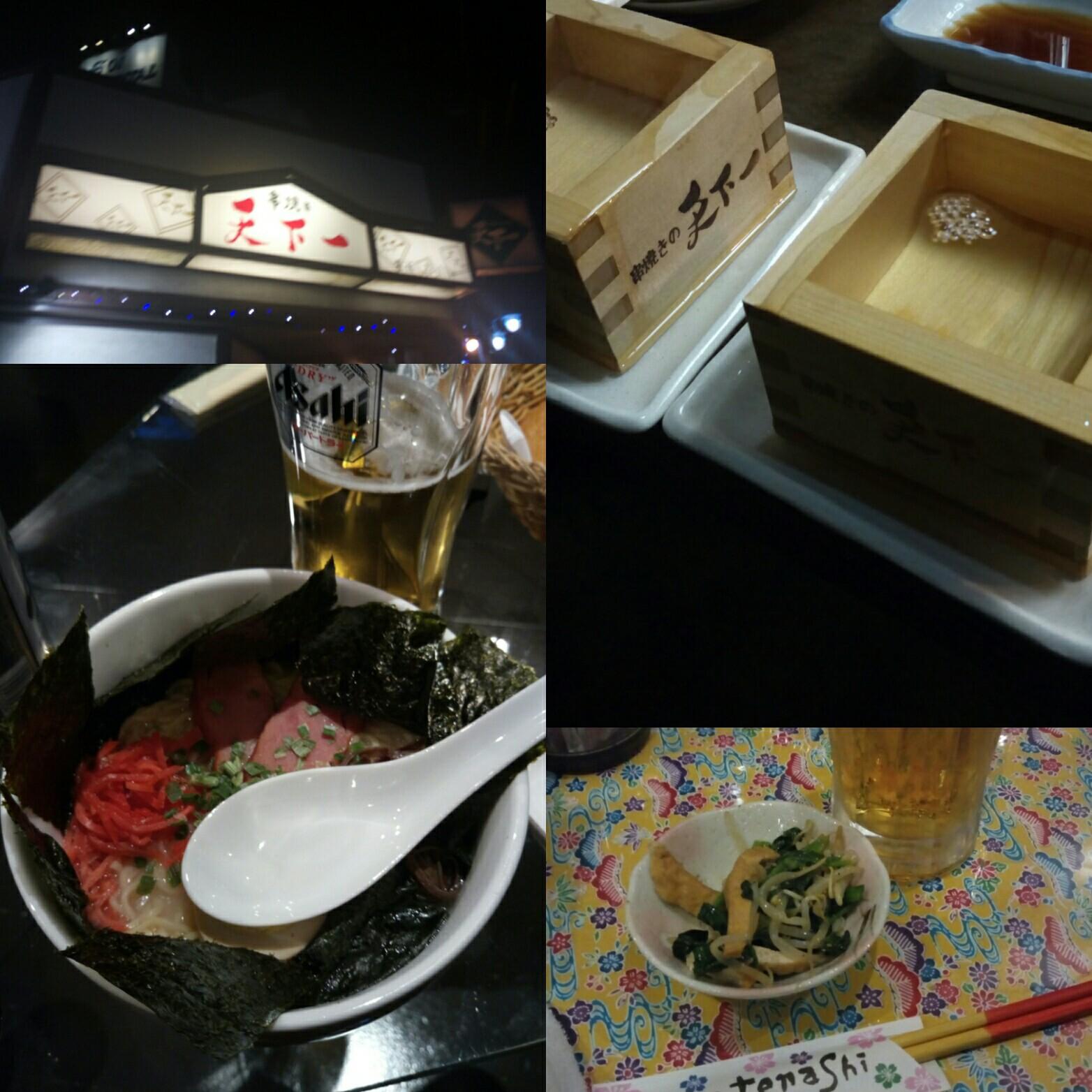 f:id:tsubasaichijo:20180223124301j:image