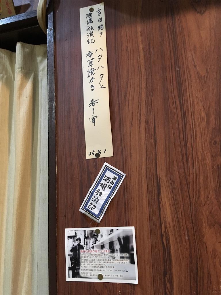 f:id:tsubasaichijo:20181011101402j:image
