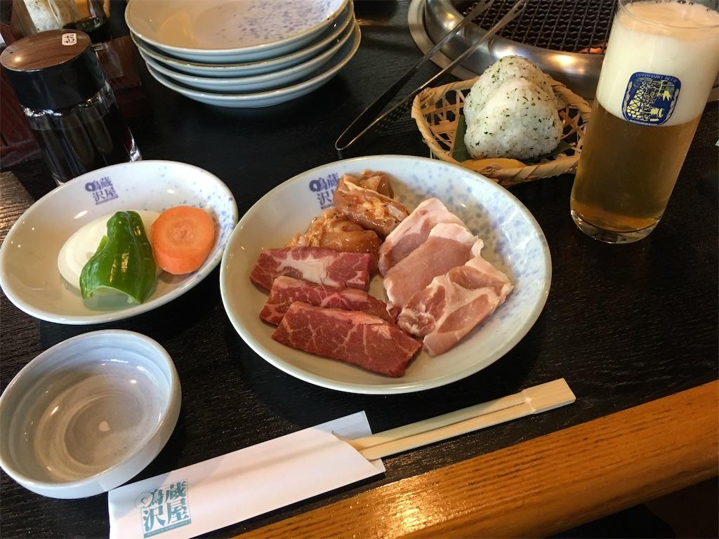 f:id:tsubasaichijo:20181015094620j:image