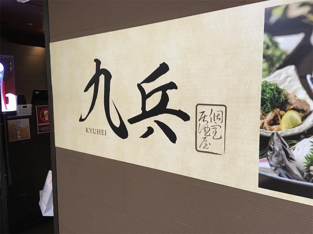 f:id:tsubasaichijo:20181015094625j:image