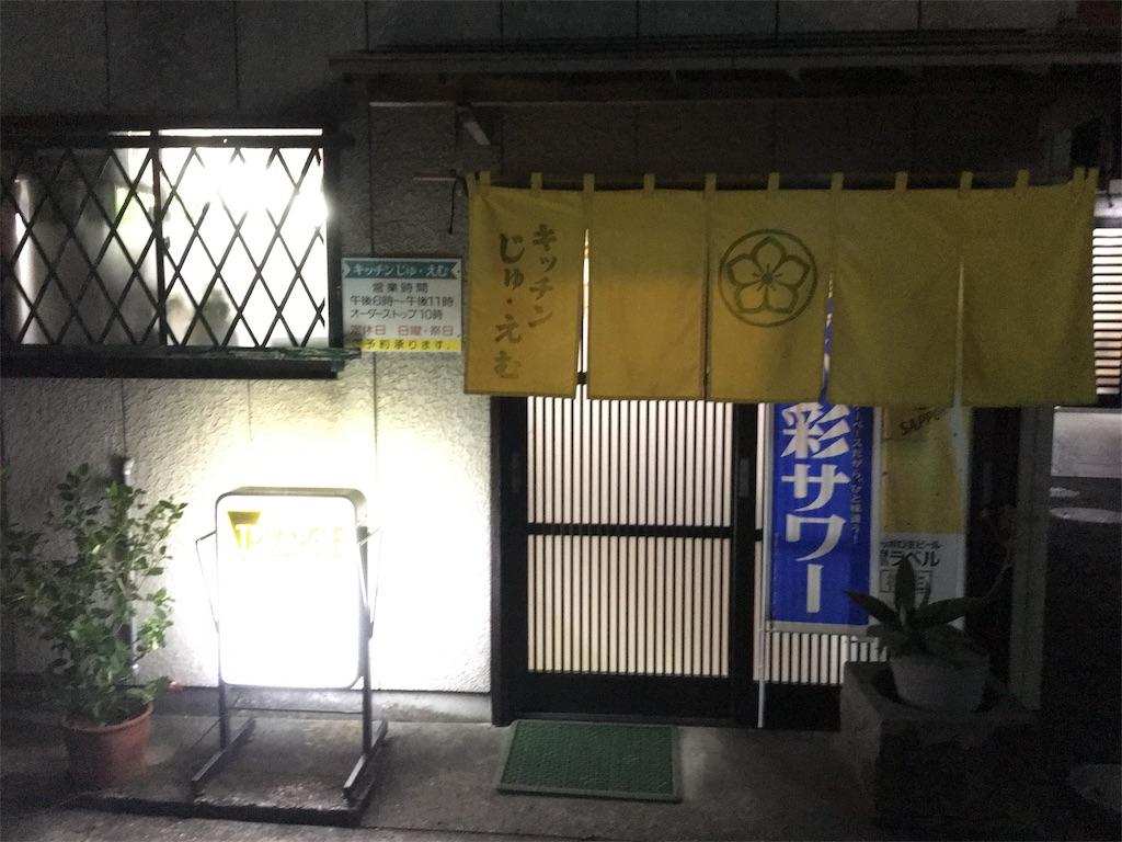 f:id:tsubasaichijo:20181115031828j:image