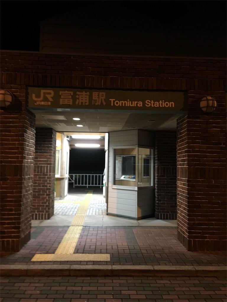 f:id:tsubasaichijo:20181115031901j:image