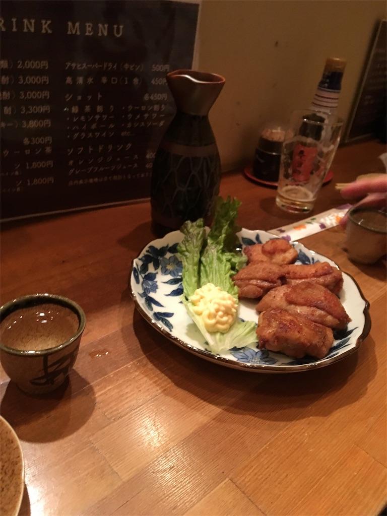 f:id:tsubasaichijo:20181125031804j:image