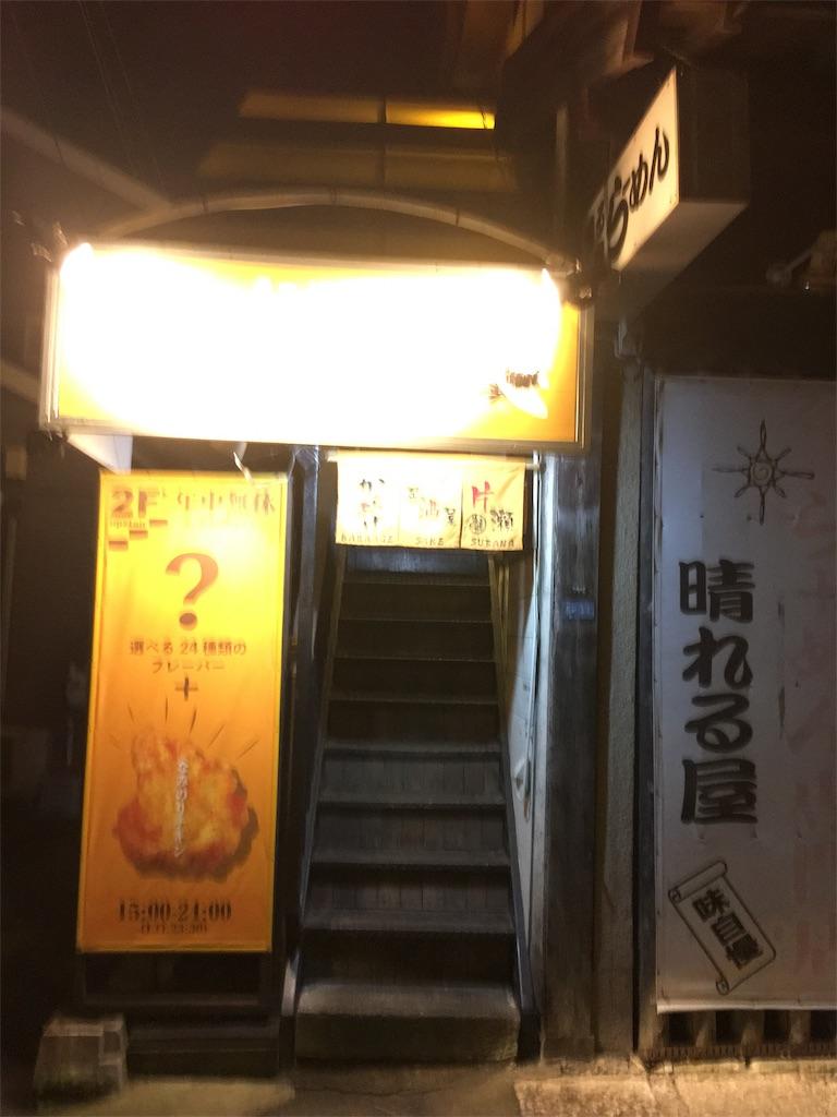f:id:tsubasaichijo:20181130115047j:image