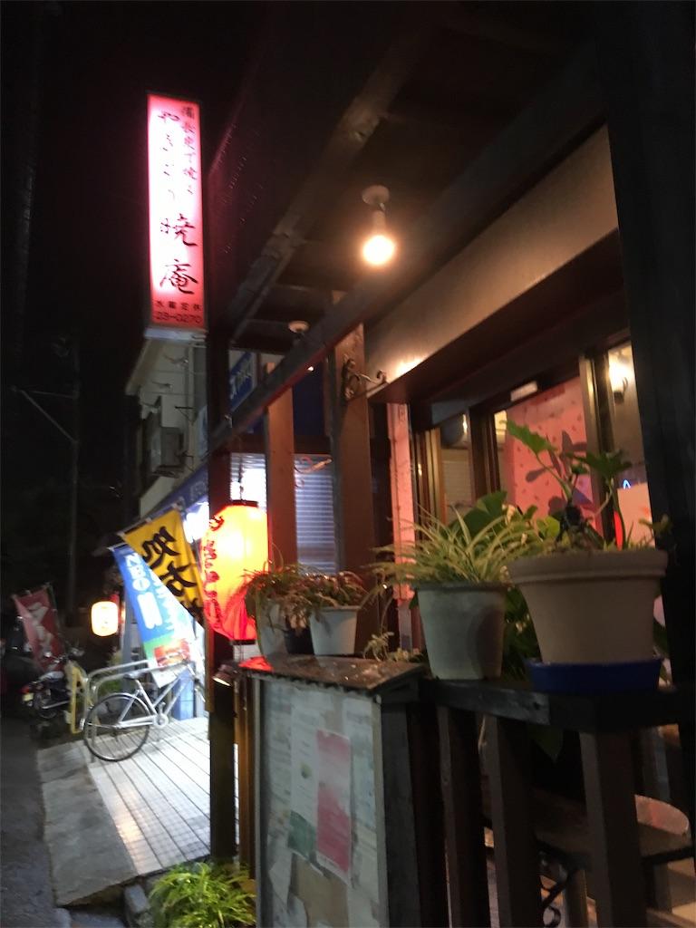 f:id:tsubasaichijo:20181205034151j:image