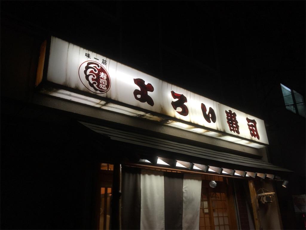 f:id:tsubasaichijo:20181206020013j:image
