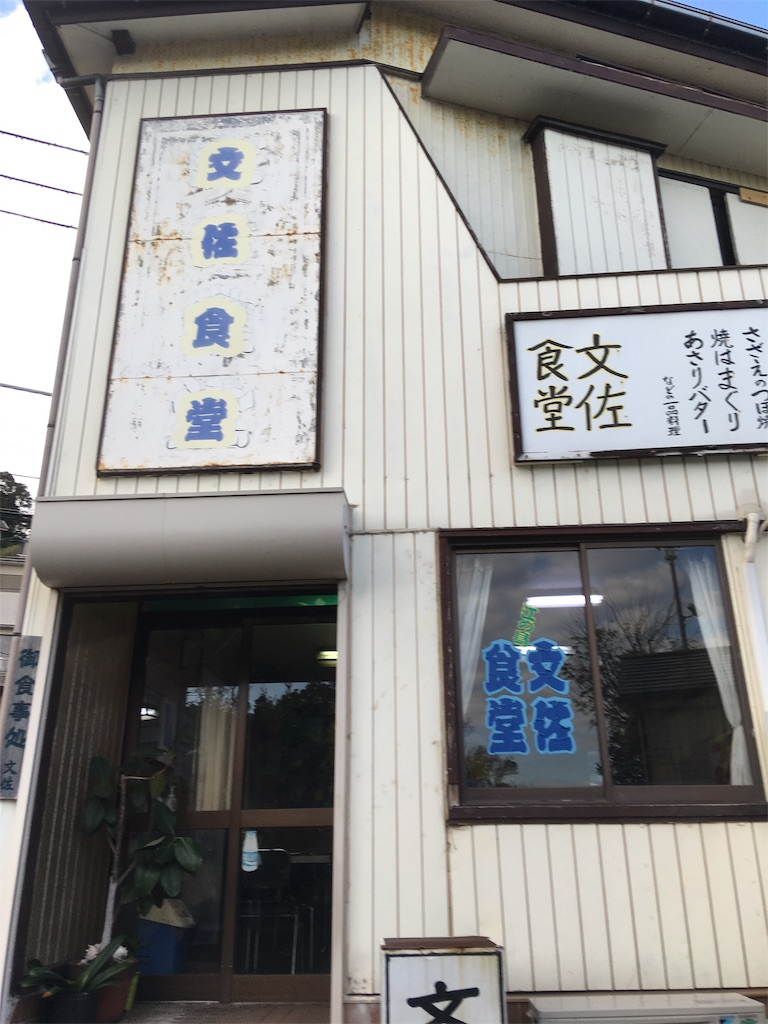 f:id:tsubasaichijo:20181207025600j:image