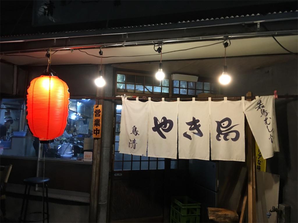 f:id:tsubasaichijo:20181208033705j:image