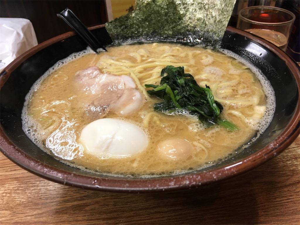 f:id:tsubasaichijo:20181215074201j:image