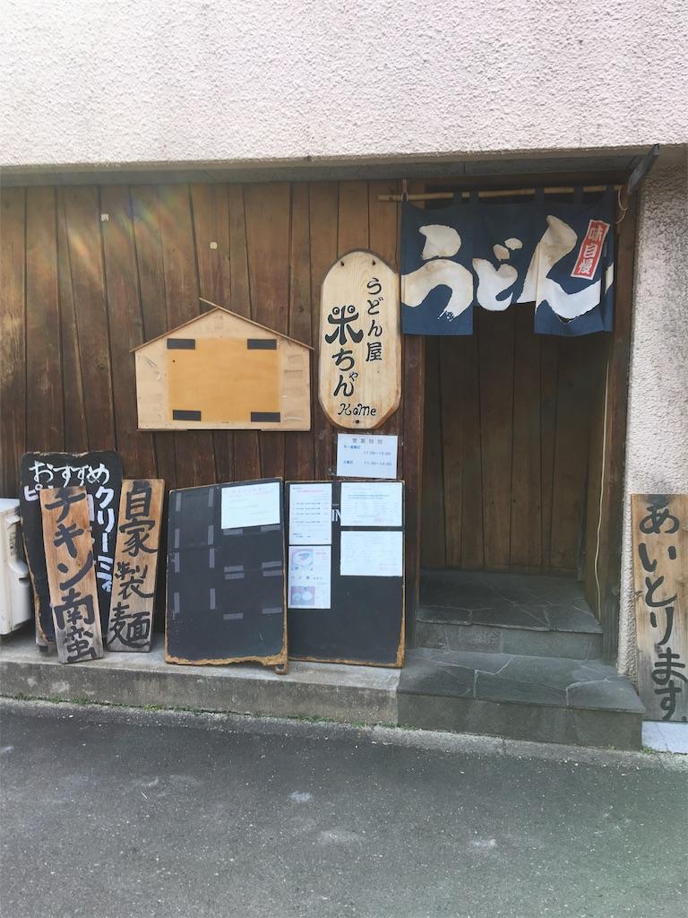 f:id:tsubasaichijo:20181215153631j:image