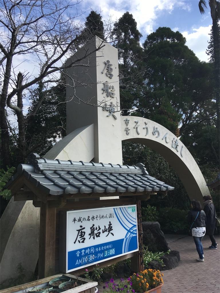f:id:tsubasaichijo:20181218001618j:image