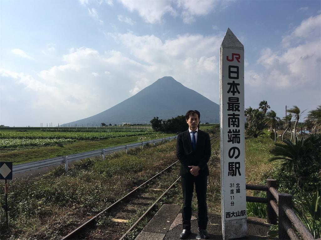 f:id:tsubasaichijo:20181218001633j:image