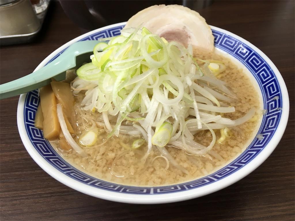 f:id:tsubasaichijo:20181230044033j:image