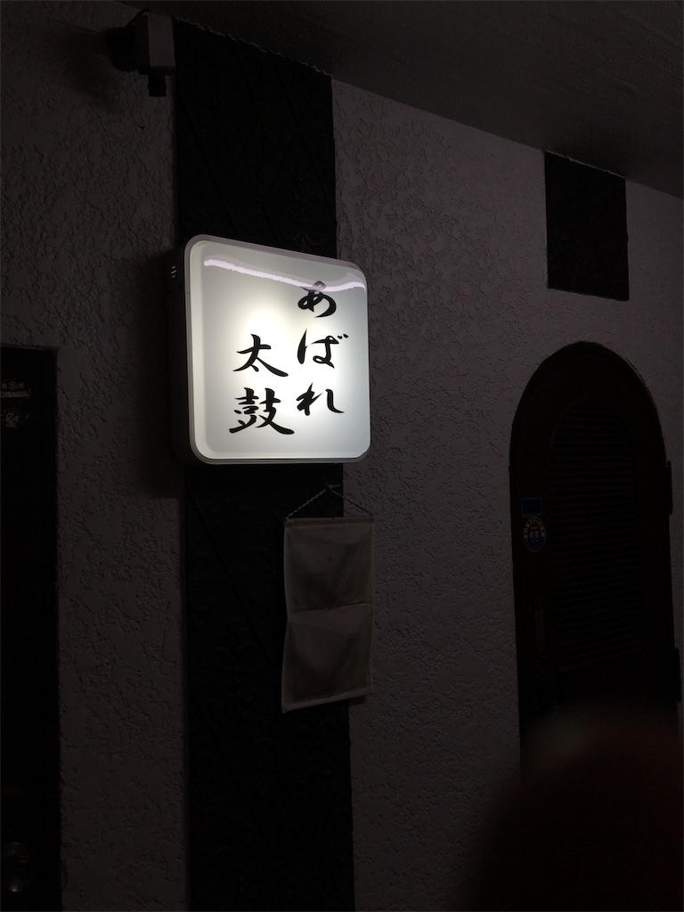 f:id:tsubasaichijo:20181231132607j:image