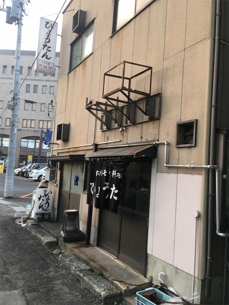 f:id:tsubasaichijo:20190105033523j:image
