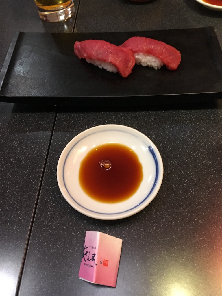 f:id:tsubasaichijo:20190107091221j:image