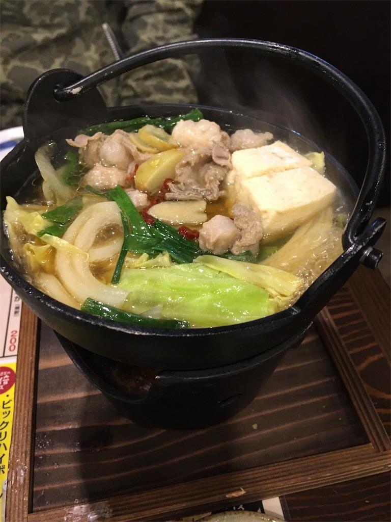 f:id:tsubasaichijo:20190111015824j:image