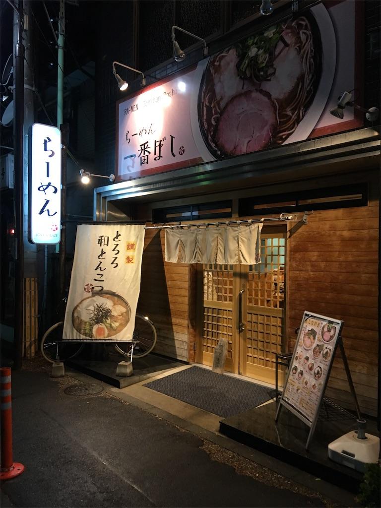 f:id:tsubasaichijo:20190114131135j:image