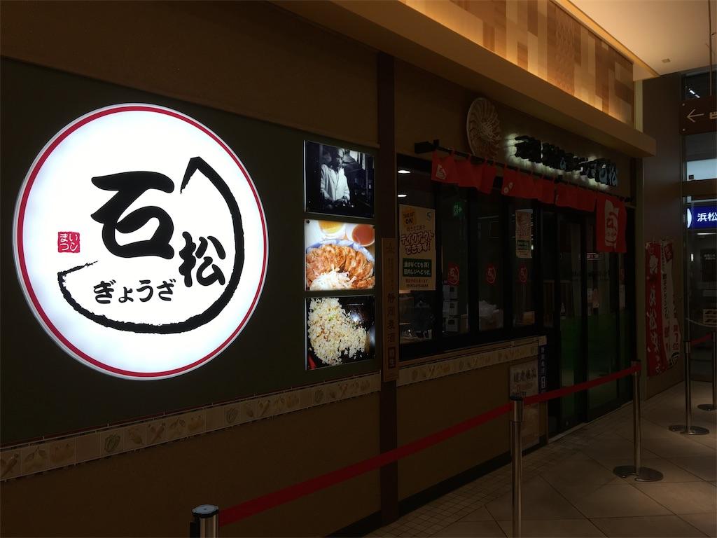 f:id:tsubasaichijo:20190128032323j:image