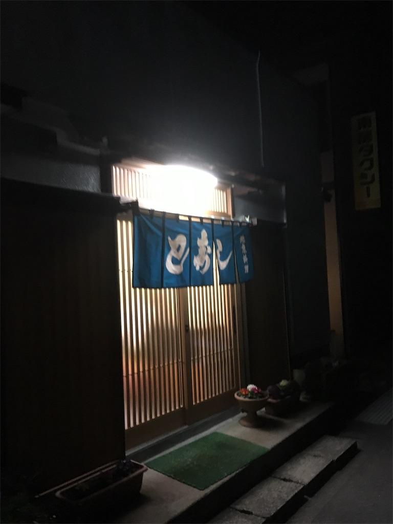 f:id:tsubasaichijo:20190130035019j:image