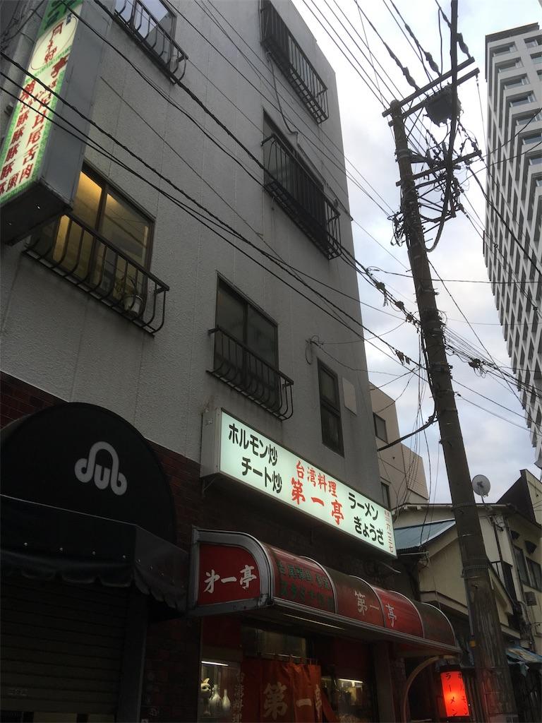 f:id:tsubasaichijo:20190222092734j:image