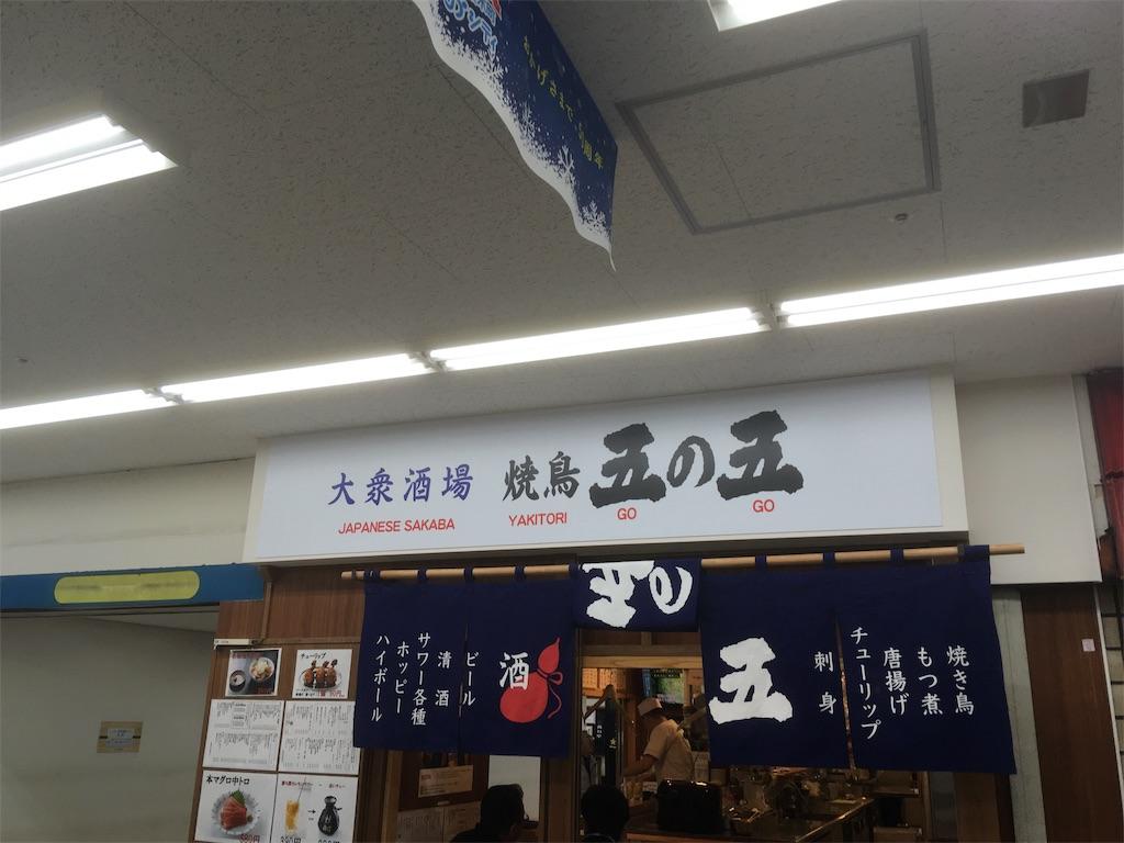 f:id:tsubasaichijo:20190222092739j:image