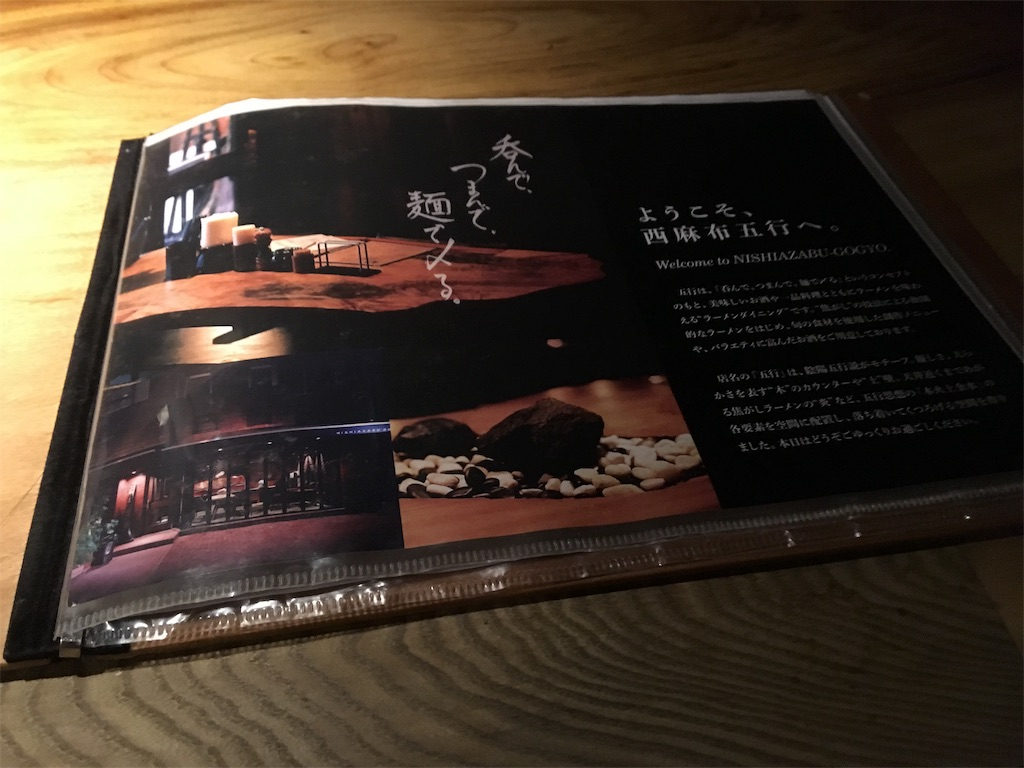 f:id:tsubasaichijo:20190224104115j:image
