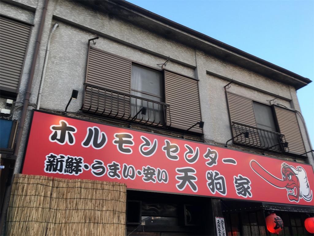 f:id:tsubasaichijo:20190227021035j:image