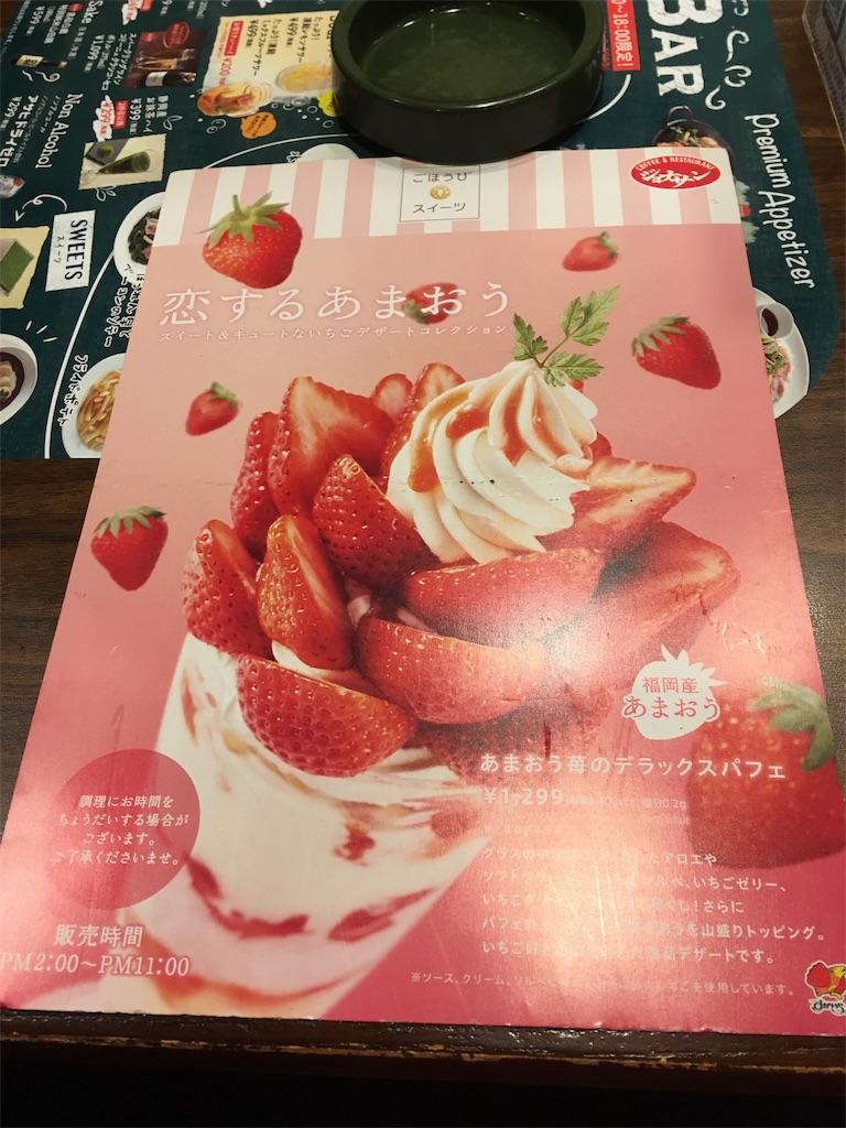 f:id:tsubasaichijo:20190323023606j:image