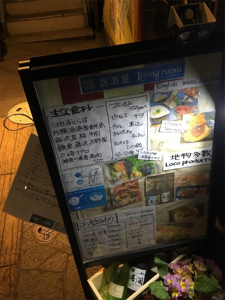 f:id:tsubasaichijo:20190326013344j:image