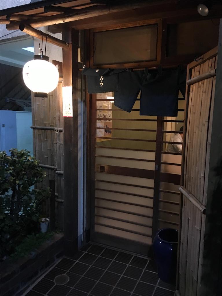 f:id:tsubasaichijo:20190328030935j:image