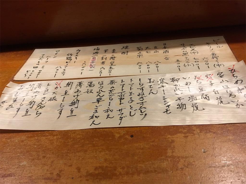 f:id:tsubasaichijo:20190328030956j:image